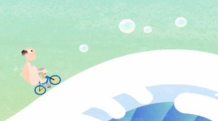 Screenshot - Icycle